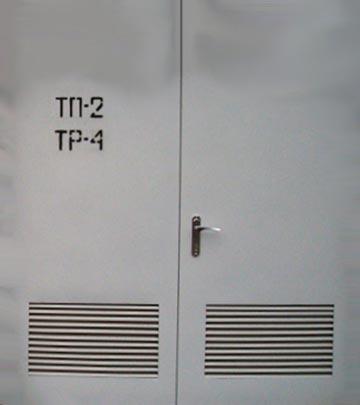Двери в ТП с вентиляционными решетками