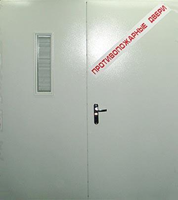Двери двупольные противопожарные с остеклением